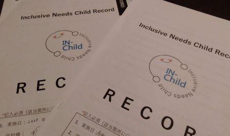 IN-Child Record